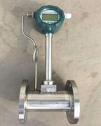 SMT-RS-002F防爆式热水流量计