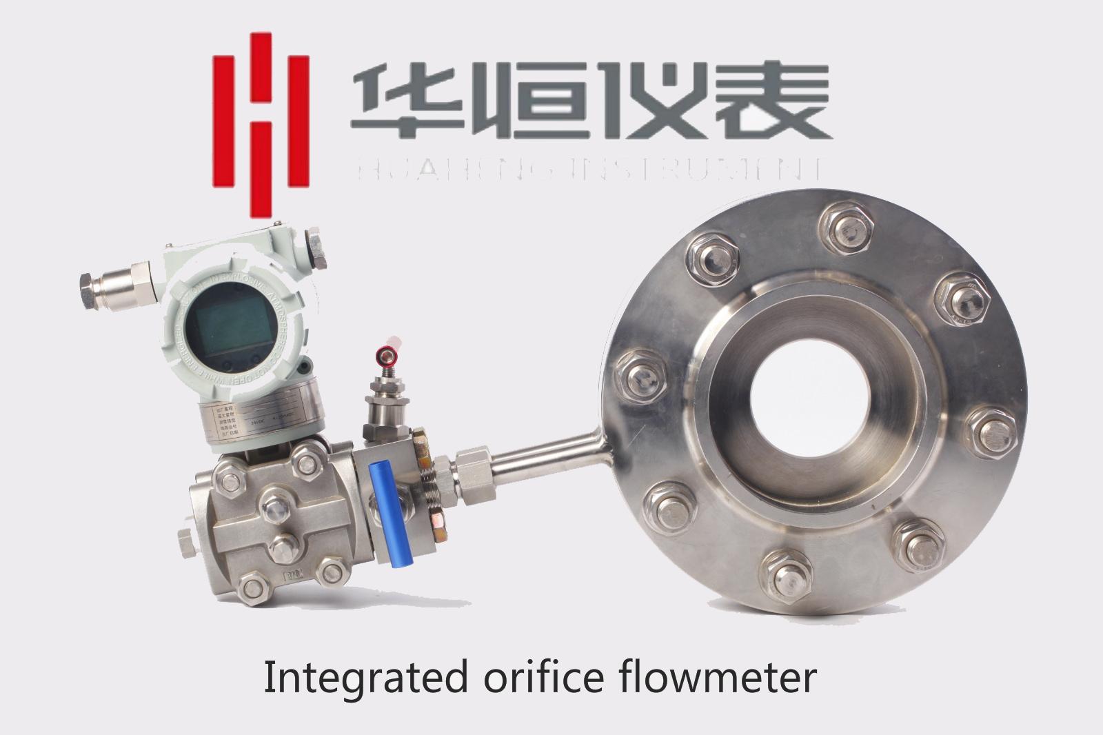 SMT-KB-003防腐型孔板流量计